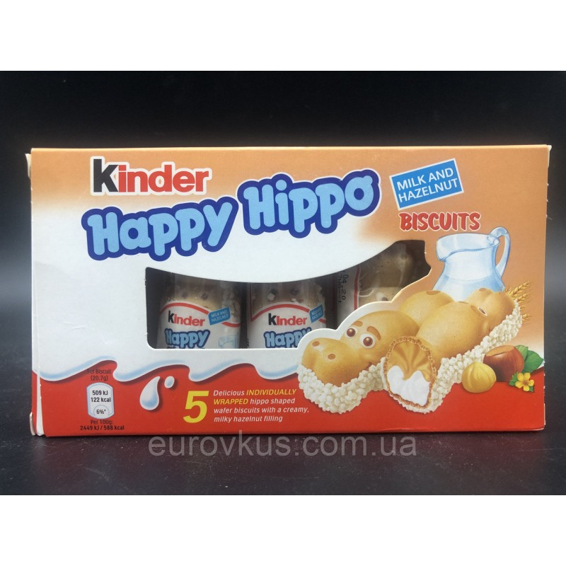 Бегемотики Kinder Happy Hippo 103г